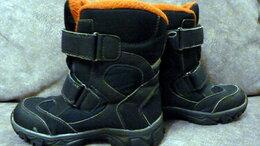 Ботинки - Ботинки зимние для мальчика (32р), 0