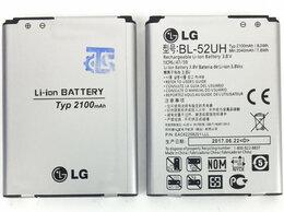 Аккумуляторы - Аккумулятор (АКБ) BL-52UH для LG L70 D325, 0