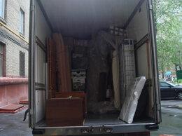 Курьеры и грузоперевозки - Вывоз мусора Вывоз старой мебели в Омске, 0