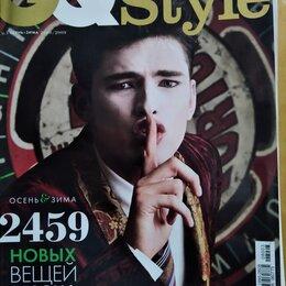 Журналы и газеты - Журнал   GQStayle только о моде для мужчин , 0