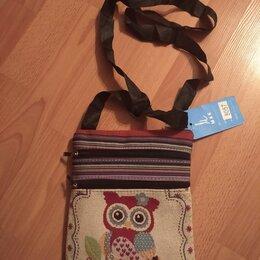 Сумки - Сумка-кошелек с совой, 0