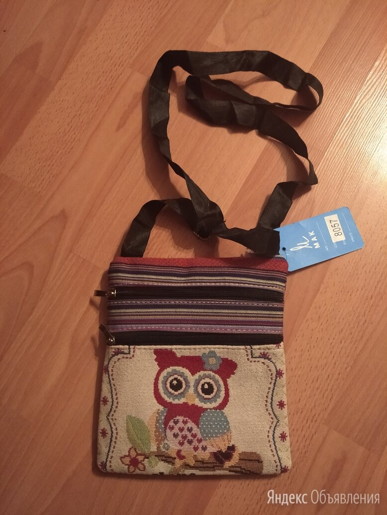 Сумка-кошелек с совой по цене 150₽ - Сумки, фото 0