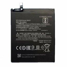 Аккумуляторы - Аккумулятор для Xiaomi   Mi8 Pro orig, 0