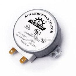 Микроволновые печи - Мотор свч вал 7mm 220В 4W TYJ50-8A7, 0