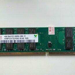 Модули памяти - 4Gb DDR-2 800MHz. Только для AMD., 0