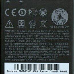 Аккумуляторы - Аккумуляторные батареи 2, 0