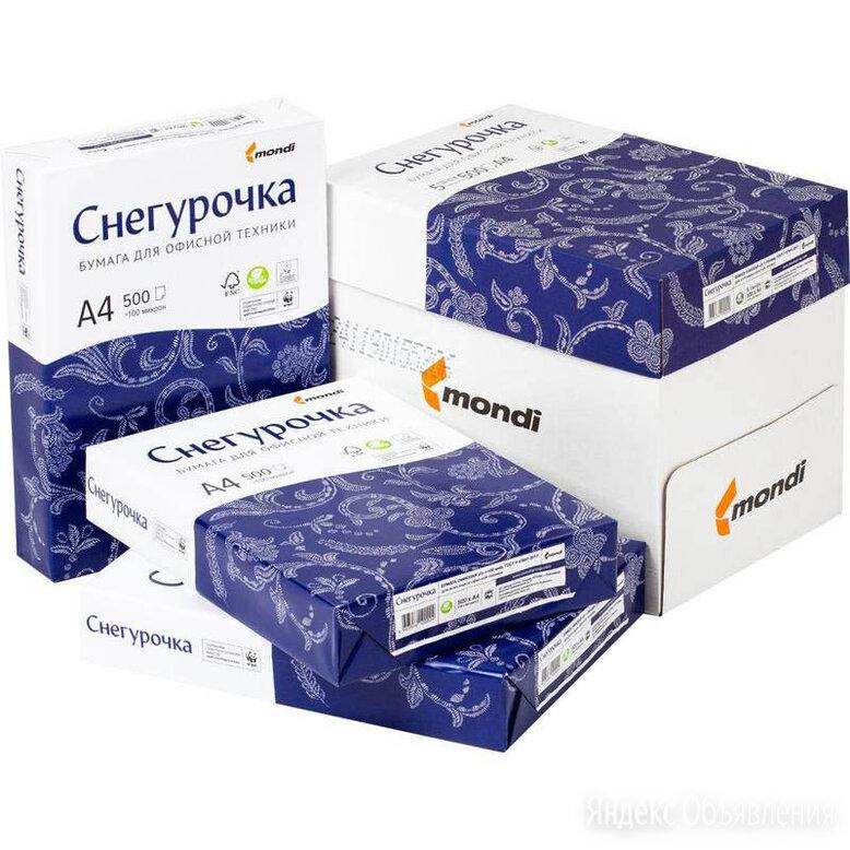 Продам офисную бумагу Снегурочка формата А4 по цене 230₽ - Бумага и пленка, фото 0
