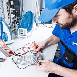 Ремонт и монтаж товаров - Мастер по ремонту бытовой техники, 0