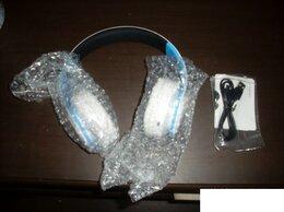 Наушники и Bluetooth-гарнитуры - наушники Bluetooth стереогарнитура, 0