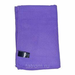 Полотенца - Tramp полотенце туристическое Енисей (Фиолетовый), 0