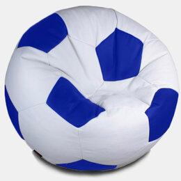 Кресла-мешки - Кресло мешок Футбольный мяч, 0