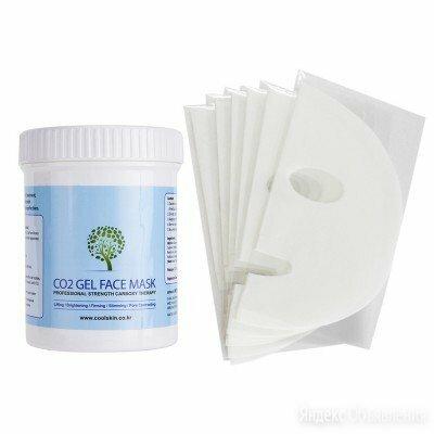 Getitpure carboxy co2 gel mask на 25 процедур по цене 4800₽ - Маски, фото 0