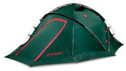 Палатки - Палатка Talberg PEAK PRO 3 , 0