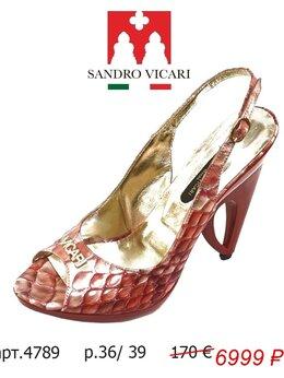 Босоножки - !!! ИТАЛЬЯНСКАЯ обувь по цене китайской !!!…, 0