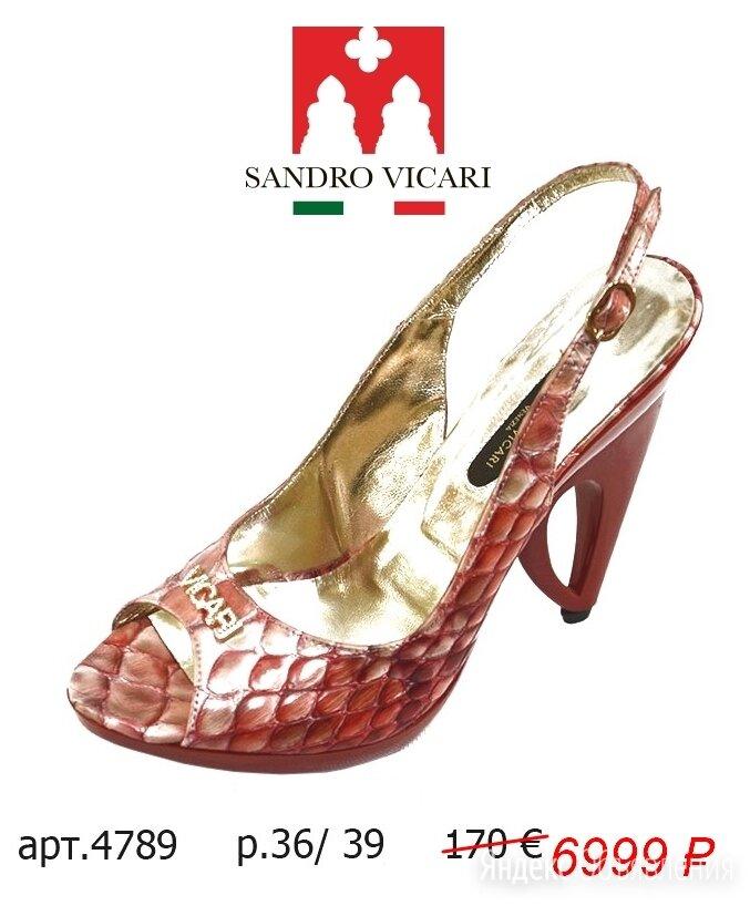 """!!! ИТАЛЬЯНСКАЯ обувь по цене китайской !!! Женские босоножки """"Sandro Vicari"""" по цене 6999₽ - Босоножки, фото 0"""
