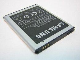 Аккумуляторы - Аккумулятор для Samsung Galaxy Xcover (S5690), 0