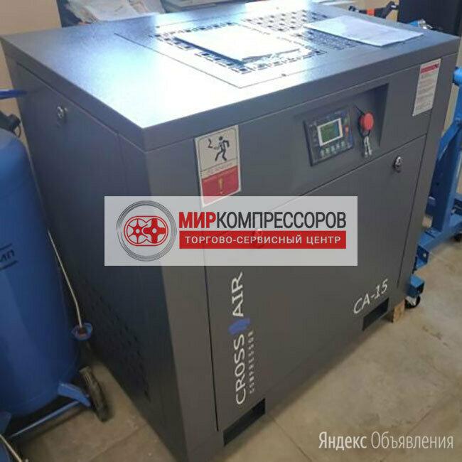 Винтовой компрессор 15 кВт 2400 л/мин по цене 236000₽ - Воздушные компрессоры, фото 0