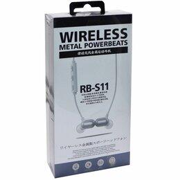 Наушники и Bluetooth-гарнитуры - Наушники внутриканальные Bluetooth REMAX RB-S11 (белый), 0