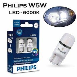 Лампочки - Лампа светодиодная W5W PHILIPS  БЕЛЫЙ КСЕНОН…, 0