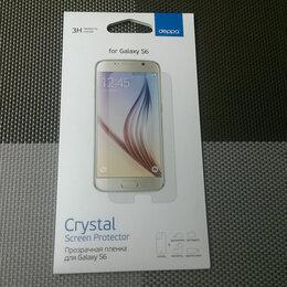 Защитные пленки и стекла - Пленка защитная для SAMSUNG Galaxy S6, 0