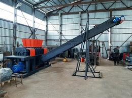 Производственно-техническое оборудование - Шредер промышленный двухвальный для древесных…, 0