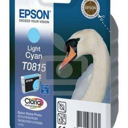 Картриджи - Картридж Epson R270/390/RX590/T50/TX800FW/Photo1410 (O)..., 0