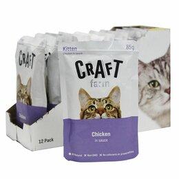 Корма  - Влажный корм для кошек CRAFT farm  Kitten 85 гр паучи   Германия , 0