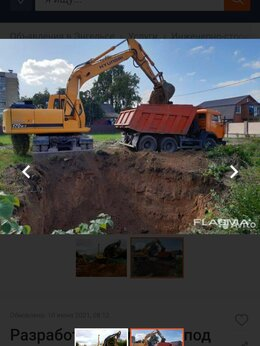 Архитектура, строительство и ремонт - Копка катлованов, фундаментов. , 0