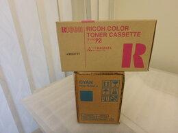 Чернила, тонеры, фотобарабаны - Тонер тип Р2 для цветного Ricoh Aficio 2232 / 2238, 0