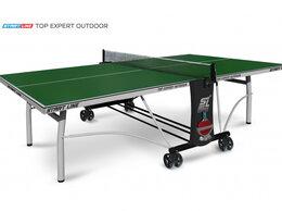 Столы - Теннисный стол Start Line Top Expert Outdoor…, 0
