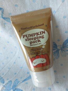Маски - маска ночная pumpkin TOO COOL FOR SCHOOL, 0