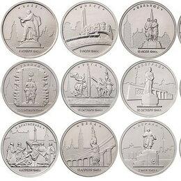 """Монеты - Комплект монет """"Города-столицы государств, освобожденные советскими войсками, 0"""