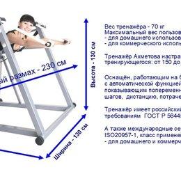 Другие тренажеры - Тренажёр Ахметова для спины без лекарств устраняет боли в спине.  , 0
