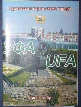 Путешествия - Карта Уфы (Башкортостан, Россия), 0