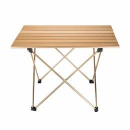 Походная мебель - Стол складной KING CAMP(алюм.) 1916 Ultra-light RollUp Table L , 0