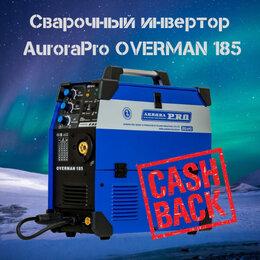 Сварочные аппараты - Сварочный полуавтомат AuroraPro overman 185, 0