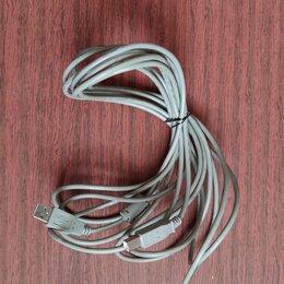 Аксессуары для принтеров и МФУ - Кабель USB 5 метров для подключения принтера длинный, 0