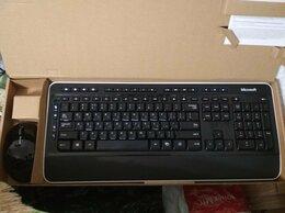 Комплекты клавиатур и мышей - Клавиатура Microsoft Wireless Desktop 3000, 0