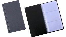 Визитницы и кредитницы - Визитница на  72 карт /3 визитки/ W005-F09-00…, 0