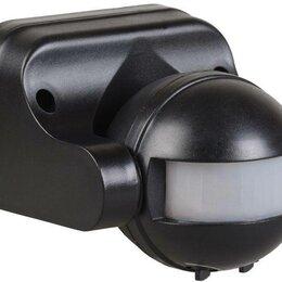 Дополнительное оборудование и аксессуары - Датчик движения инфракрасный , 0