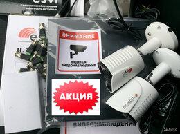 Камеры видеонаблюдения - Full HD Комплект видеонаблюдения 2Mp, 0