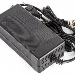 Настольные игры - Зарядное устройство для Электросамоката Kugoo C1, 0