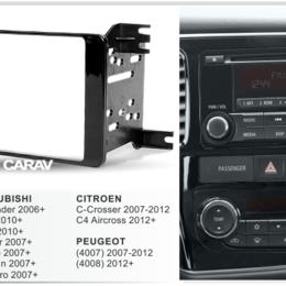 Автоэлектроника и комплектующие - Переходная рамка CARAV 11-493 | 2 DIN, CITROEN C4 Aircross (2012-2017), 0
