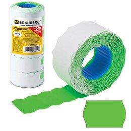 Расходные материалы - Этикет-лента 26х12 мм, волна, зеленая, комплект…, 0