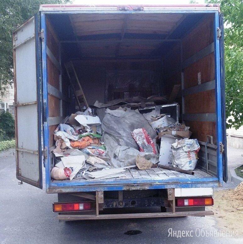 Вывоз Мусора, Газель, КамАЗ, Зил по цене не указана - Бытовые услуги, фото 0