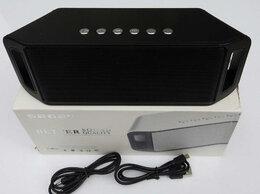 Портативная акустика - S2024 Беспроводная Bluetooth колонка 10 Ватт, 0