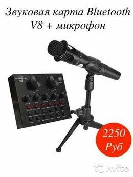 Звуковые карты - Внешняя звуковая аудио карта с Bluetooth V8, 0
