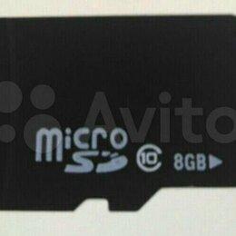 Карты памяти - Карта памяти Micro SD 10 класс 8GB, 0