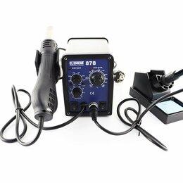 Электрические паяльники - Паяльная станция ELEMENT 878 c феном, 0