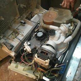 Ремонт и монтаж товаров - Ремонт посудомоечных машин , 0